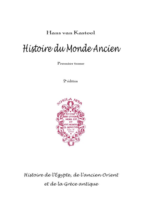 Livre HistoireDuMondeAncien.2ndEd.png